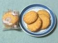 [Pierre Biscuiterie]バタークッキー ココナッツ(2014/10/21)