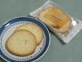 [本間製パン]ホンマラスク プレーン(2014/12/22)