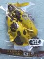 [おいもや]シルクスイートの焼き芋(2016/02/04)
