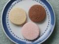 [おいもや]くちどけチョコクッキー(2017/02/14)