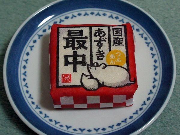 国産あずき最中(子)(もへじ、佐藤製菓)(2020/01/10)