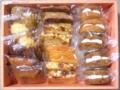 [食]アンデルセン 焼き菓子詰め合わせ(2010/10/07)