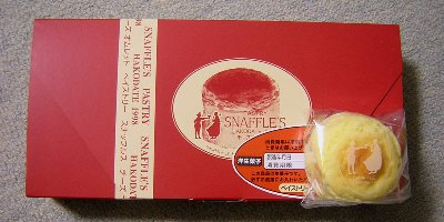 チーズオムレット(2011/01/10)