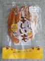 [食]干し芋 にんじんちゃん(2011/10/06)