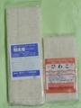 [雑貨]和太布(わたふ)&びわこふきん(2012/06/06)