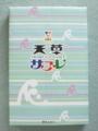 [食]天草サブレ(2012/08/20)