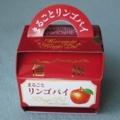 [食]まるごとりんごパイ(2012/09/23)