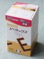 [薬]ユベラックス300(2013/06/06)