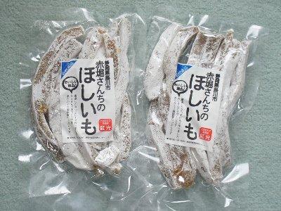静岡県掛川市赤堀さんちのほしいも(2014/11/19)