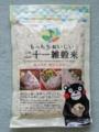 [食]もっちりおいしい二十一雑穀米(2016/05/17)