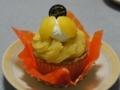 [食]モンブラン(2017/09/04)