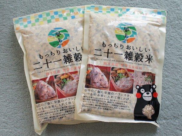 もっちりおいしい二十一雑穀米(2017/11/27)