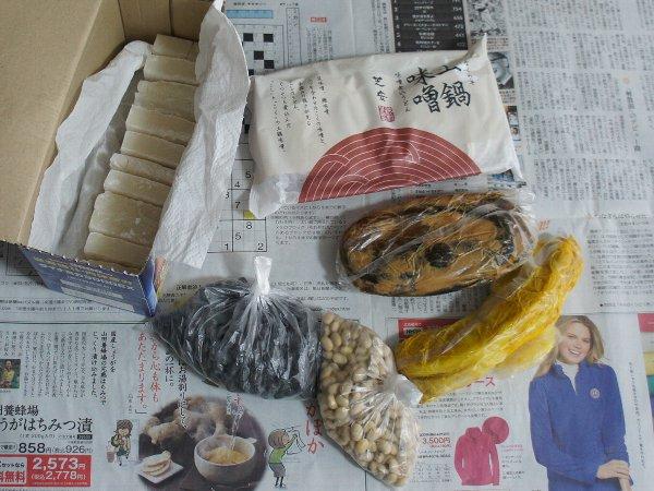 果物・餅・うどんなど(2018/01/05)