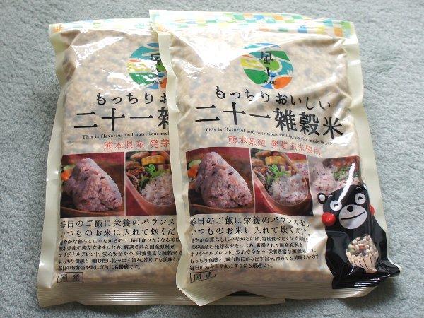 もっちりおいしい二十一雑穀米(2018/06/26)