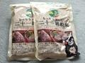 [食]もっちりおいしい二十一雑穀米(2018/06/26)