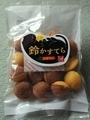 [食]もへじ かぼちゃ鈴かすてら(2018/10/12)
