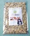 [食]もっちりおいしい二十五雑穀米(2019/03/11)