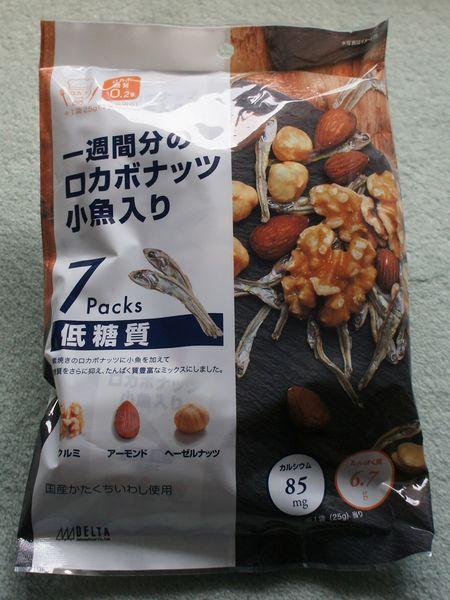 一週間分のロカボナッツ 小魚入り(2019/06/25)