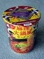[食]カルディオリジナル 炎の麻辣火鍋風ラーメン(2019/09/30)