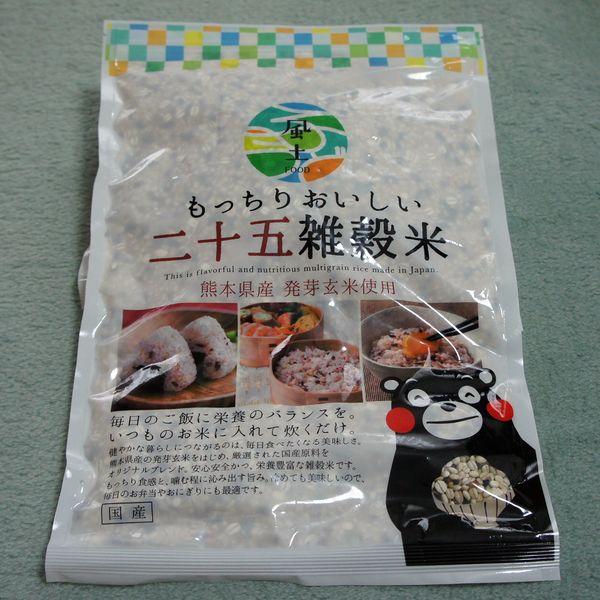 くまもと風土 もっちりおいしい二十五雑穀米(2020/05/18)