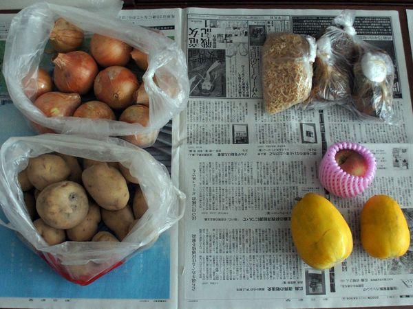 野菜・果物・漬物など(2020/07/04)