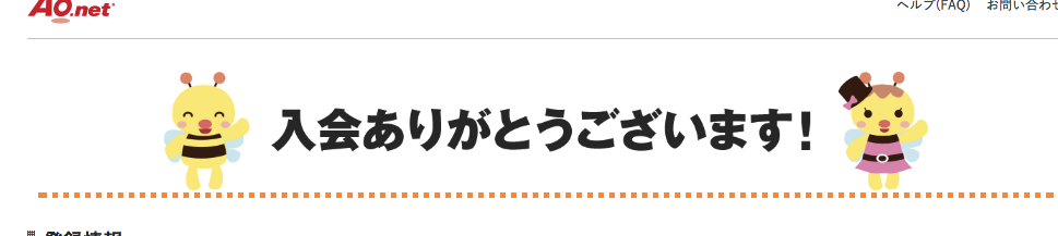 f:id:chibogaku:20161012143317p:plain