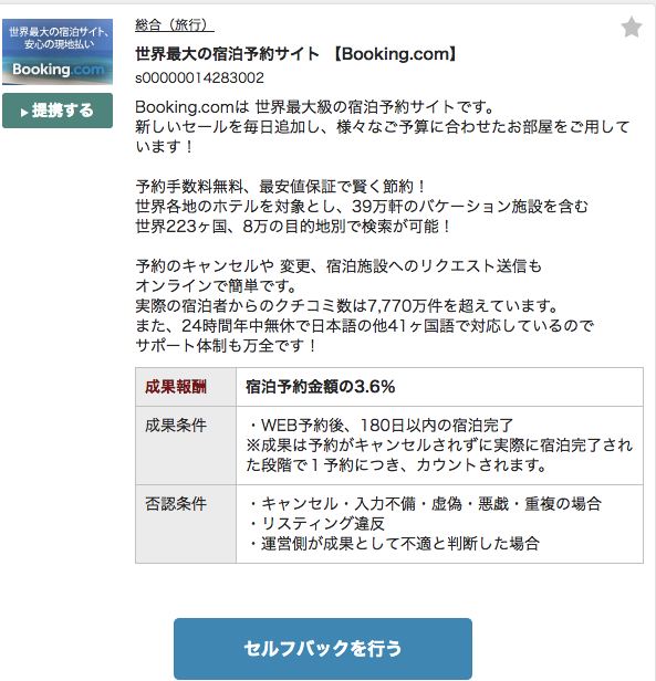 f:id:chibogaku:20161012234205p:plain