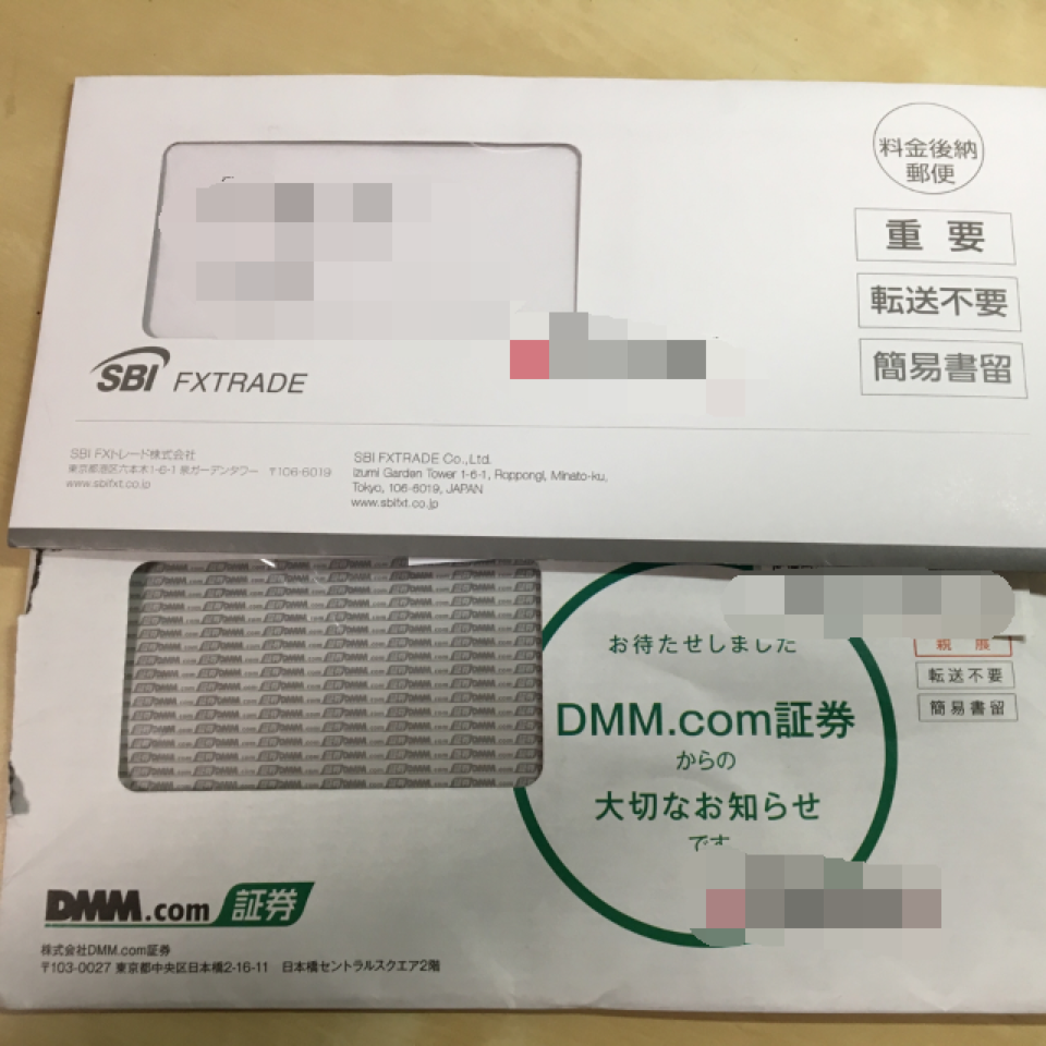 f:id:chibogaku:20161019180838p:plain