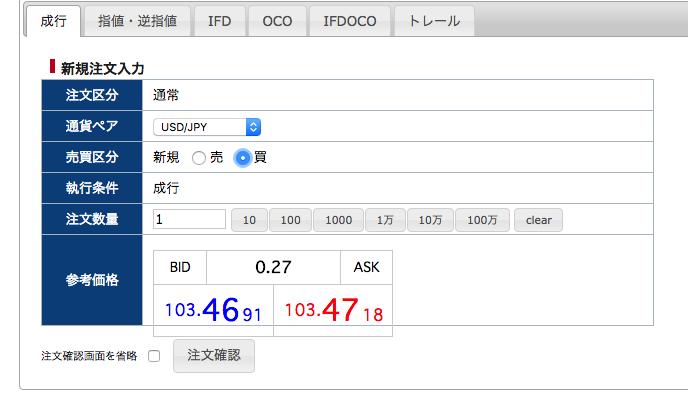 f:id:chibogaku:20161019184104p:plain