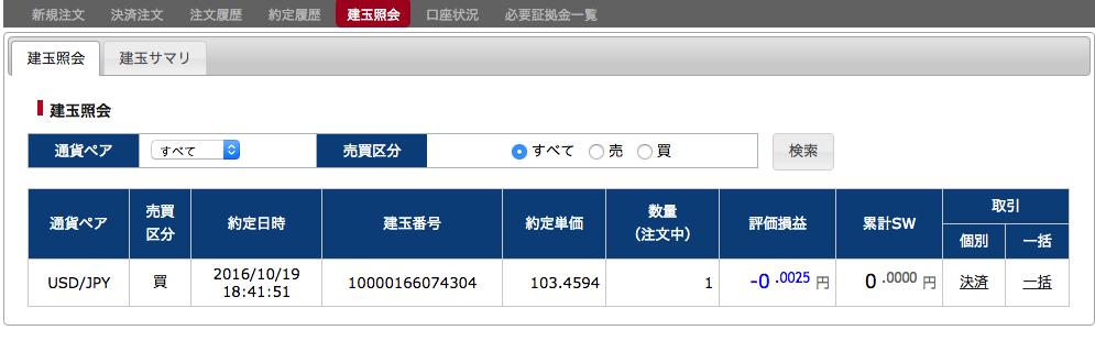 f:id:chibogaku:20161019184316p:plain