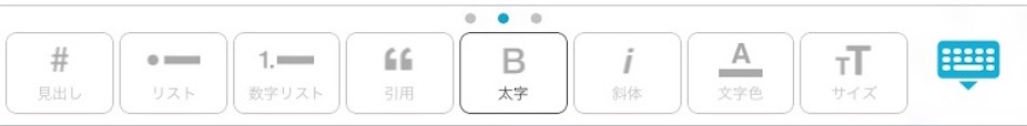 f:id:chibogaku:20161114004456j:plain