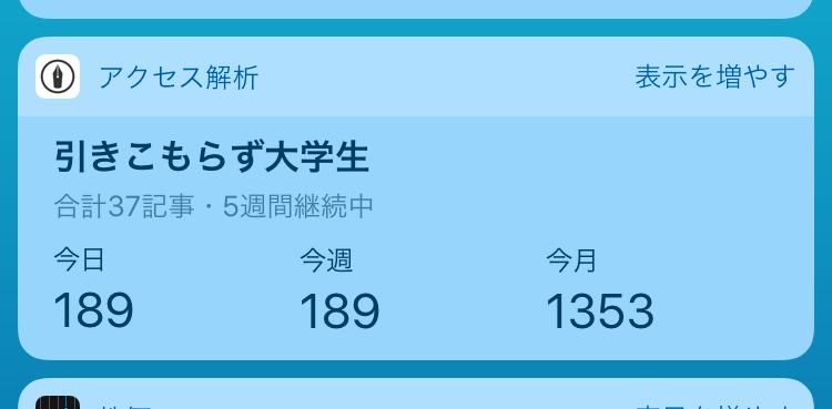 f:id:chibogaku:20161114152844p:plain
