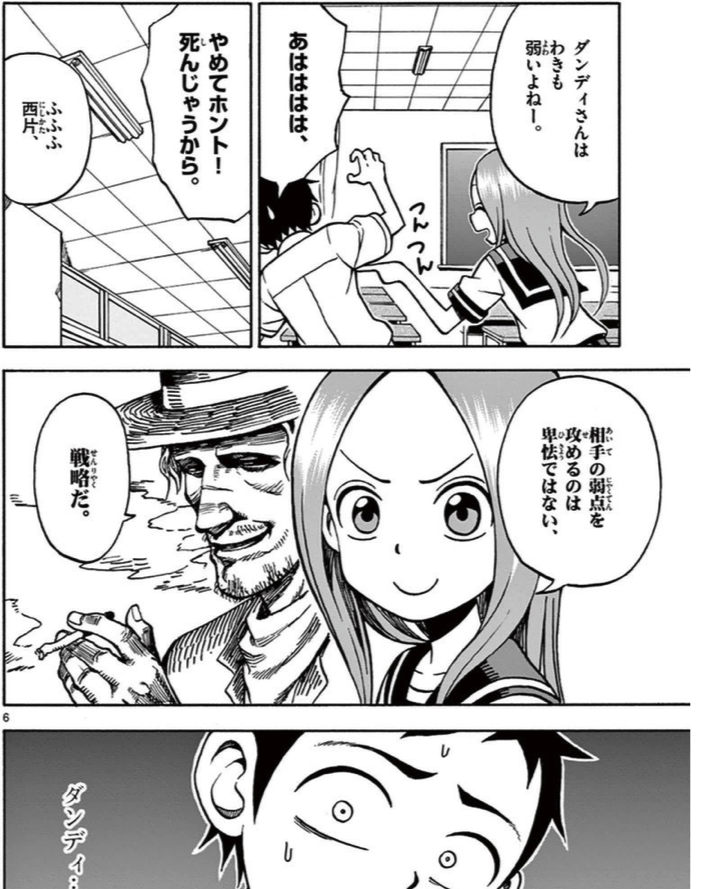 f:id:chibogaku:20161125195101p:plain