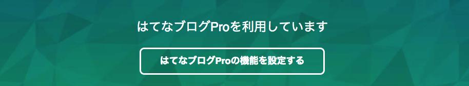 f:id:chibogaku:20161126221951p:plain
