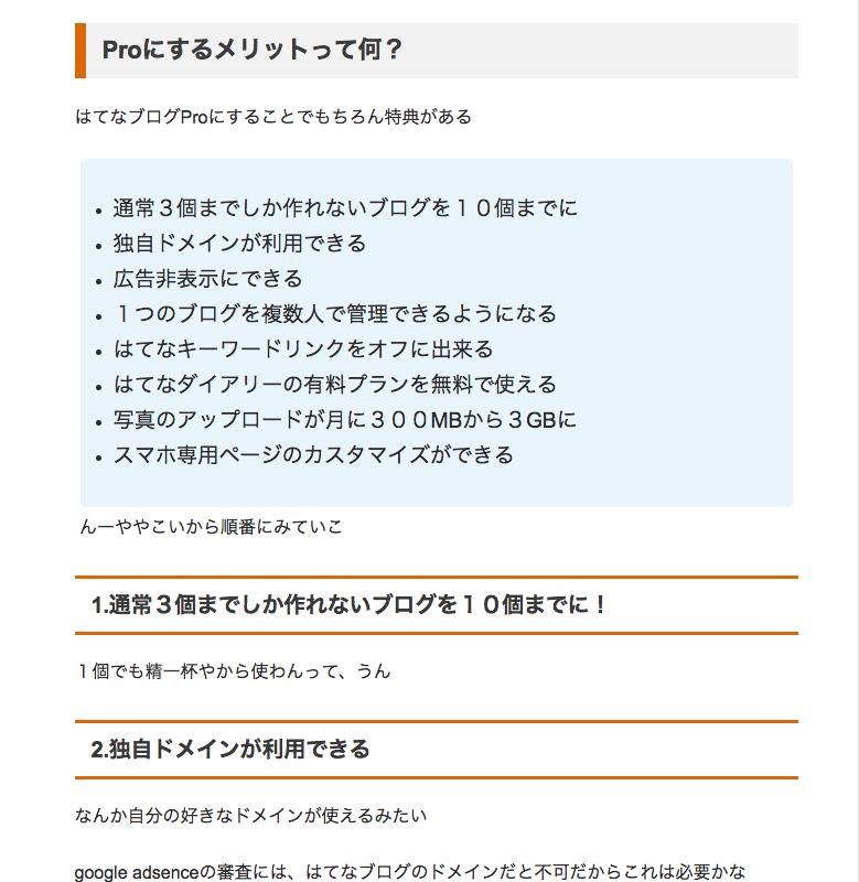 f:id:chibogaku:20161128225803p:plain