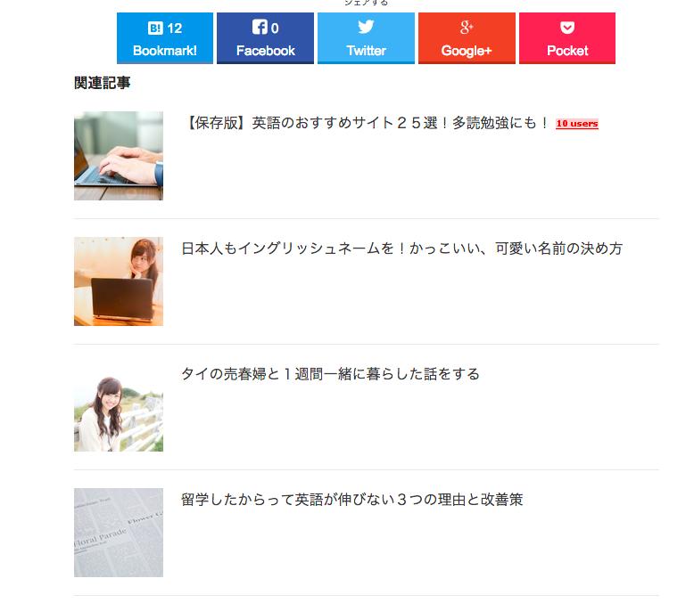 f:id:chibogaku:20161128231941p:plain