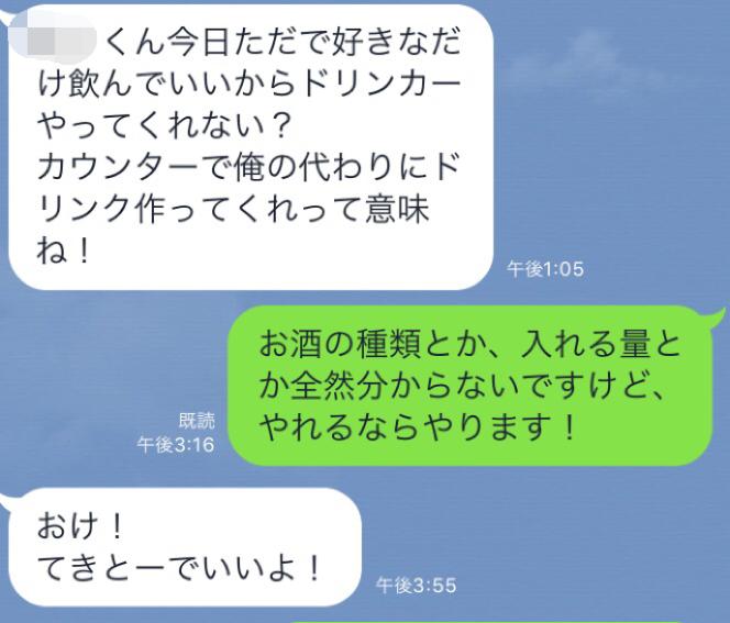 f:id:chibogaku:20161216141841p:plain