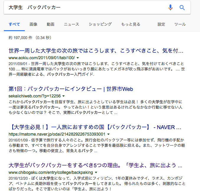 f:id:chibogaku:20161229162835p:plain