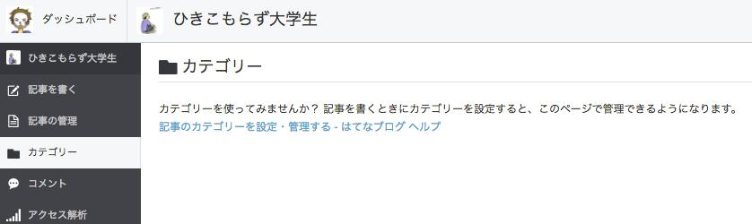 f:id:chibogaku:20170102185359p:plain