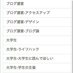 f:id:chibogaku:20170102191300p:plain