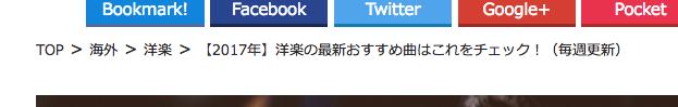 f:id:chibogaku:20170102202407p:plain