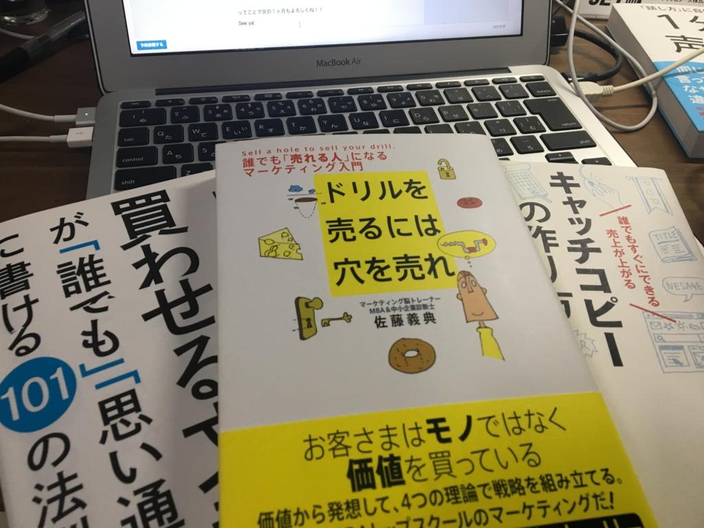 f:id:chibogaku:20170209170544j:plain