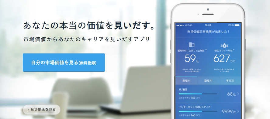 f:id:chibogaku:20170330160330p:plain