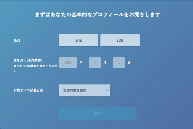 f:id:chibogaku:20170330160729p:plain