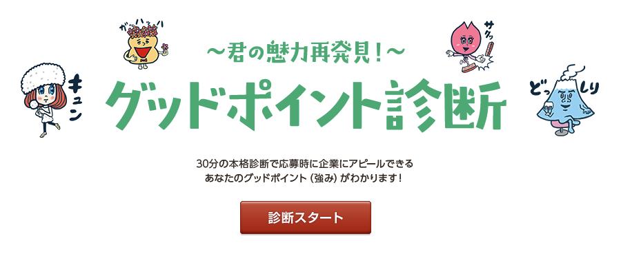 f:id:chibogaku:20170401163747p:plain