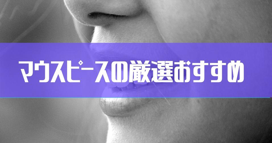 f:id:chibogaku:20170407225506j:plain