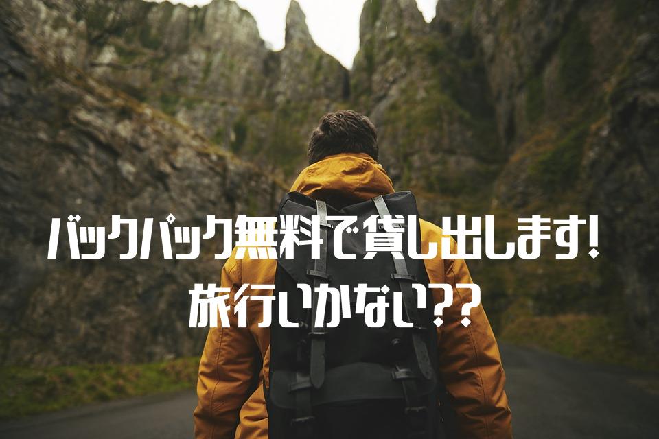 f:id:chibogaku:20170428141855p:plain