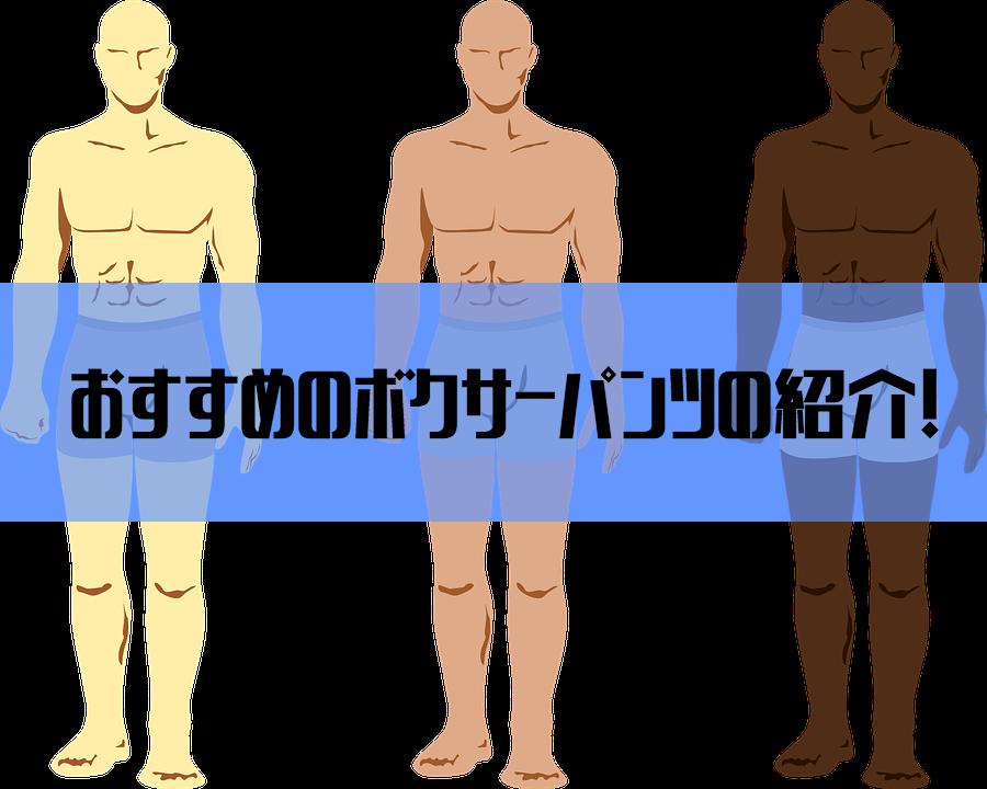 f:id:chibogaku:20170429234044p:plain