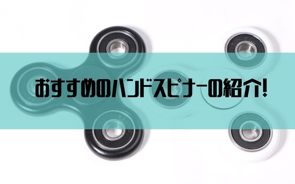f:id:chibogaku:20170430165850j:plain