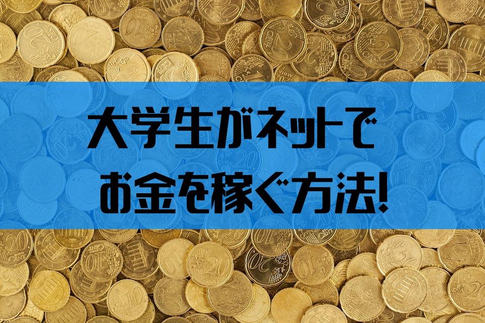 f:id:chibogaku:20170501174604j:plain